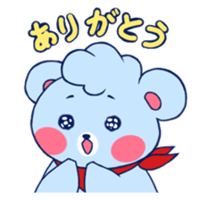 Cute and Funny Blue Bear sticker #5858619