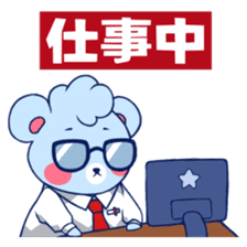 Cute and Funny Blue Bear sticker #5858622