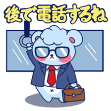 Cute and Funny Blue Bear sticker #5858629