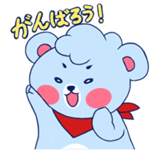 Cute and Funny Blue Bear sticker #5858631