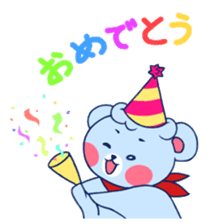 Cute and Funny Blue Bear sticker #5858633