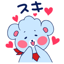 Cute and Funny Blue Bear sticker #5858635