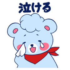 Cute and Funny Blue Bear sticker #5858638