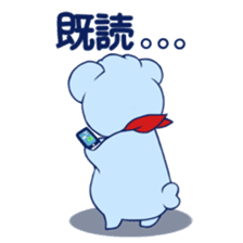 Cute and Funny Blue Bear sticker #5858639