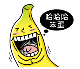 Banana Life 4 sticker #5859382