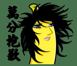 Banana Life 4 sticker #5859387