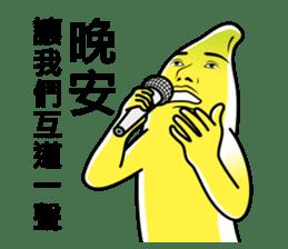 Banana Life 4 sticker #5859392