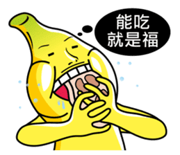 Banana Life 4 sticker #5859394