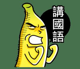Banana Life 4 sticker #5859404