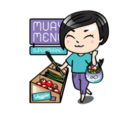 MUAY MENG   Short Hair with Daily Life sticker #5860686