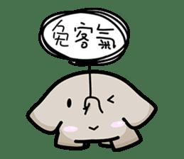 Little gray elephant sticker #5868171