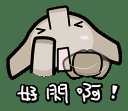 Little gray elephant sticker #5868182