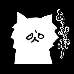 変な顔の気まぐれ猫 ズーズー