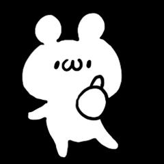 Hakata dialect White Bear