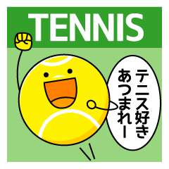 I love tennis!