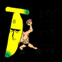 Banana wrestler