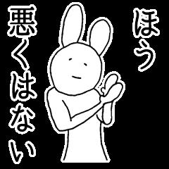 Cool Cool rabbit 2