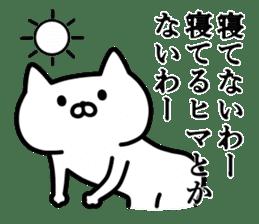 GreatCat. sticker #5894274