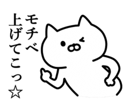 GreatCat. sticker #5894276
