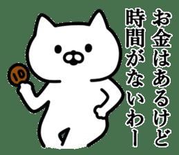 GreatCat. sticker #5894286