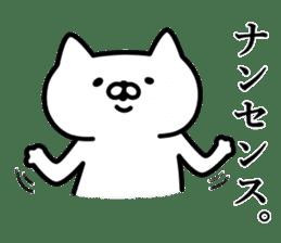 GreatCat. sticker #5894290