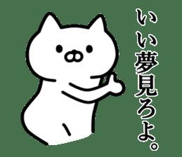 GreatCat. sticker #5894292