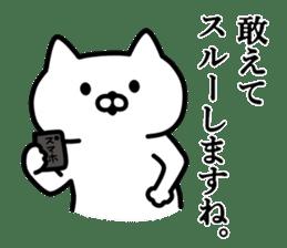 GreatCat. sticker #5894296