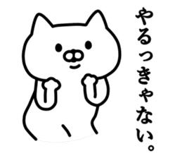 GreatCat. sticker #5894300