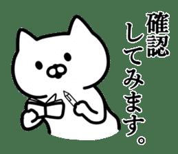 GreatCat. sticker #5894302