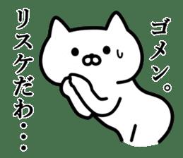 GreatCat. sticker #5894309
