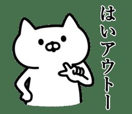 GreatCat. sticker #5894310