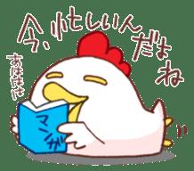 Mr.KARAKUCHI-Chicken(Very hot) sticker #5896689