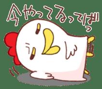 Mr.KARAKUCHI-Chicken(Very hot) sticker #5896690