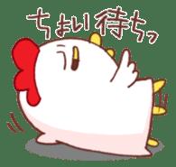 Mr.KARAKUCHI-Chicken(Very hot) sticker #5896691