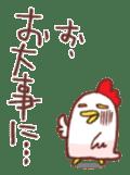 Mr.KARAKUCHI-Chicken(Very hot) sticker #5896693