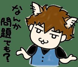 Cat craftsman2 sticker #5898763