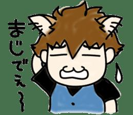 Cat craftsman2 sticker #5898776