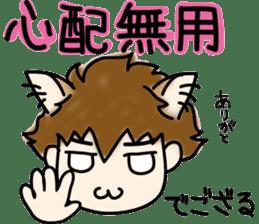 Cat craftsman2 sticker #5898781