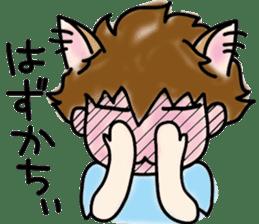 Cat craftsman2 sticker #5898785
