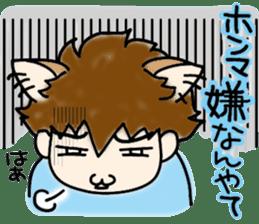 Cat craftsman2 sticker #5898787