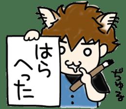 Cat craftsman2 sticker #5898789
