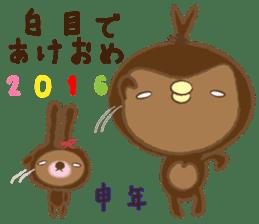 Peter's Happy New Year 2016 sticker #5904817
