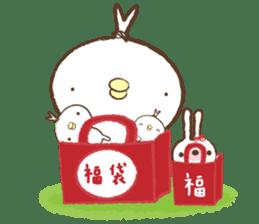 Peter's Happy New Year 2016 sticker #5904831