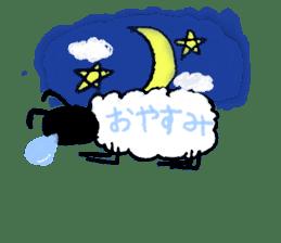 it is a sticker of Atsuji sticker #5905521