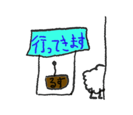 it is a sticker of Atsuji sticker #5905529