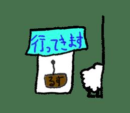it is a sticker of Atsuji sticker #5905529