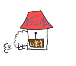 it is a sticker of Atsuji sticker #5905530