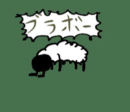 it is a sticker of Atsuji sticker #5905537
