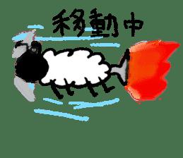 it is a sticker of Atsuji sticker #5905538