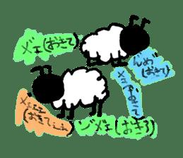 it is a sticker of Atsuji sticker #5905545